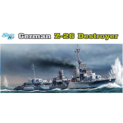 BD1064 1/350 German Z-26 Destroyer - Smart Kit